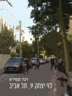 לוי יצחק 9 תל אביב