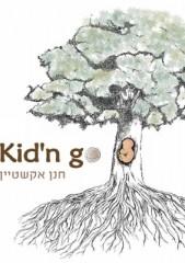 kid'n go